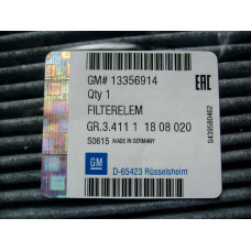 Kabínový filter Opel s aktívnym uhlím - Peľový filter OPEL Astra K, , OPEL Insignia B, OPEL Meriva B, OPEL Mokka - 13356914